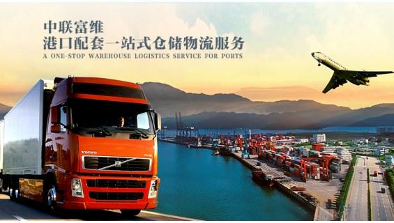 企业估值 - 新四板|上市|新三板|香港国际板|国内外上市|上海Q板|科创板|资本界-[官方网站]